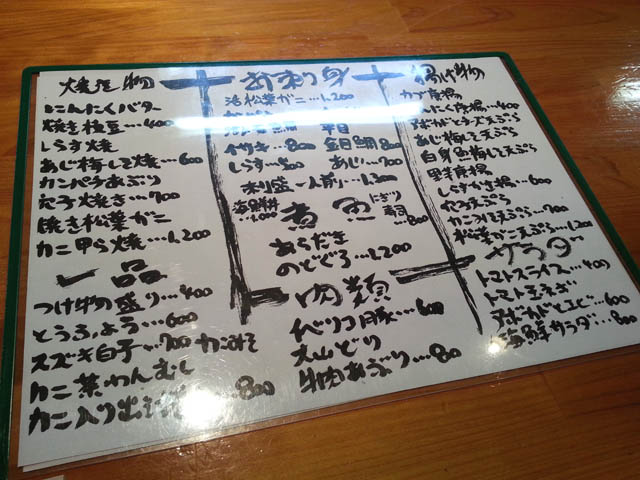 shin_004.jpg