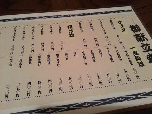 taisyou_006.jpg