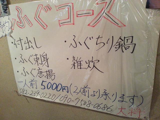 taisyou_029.jpg