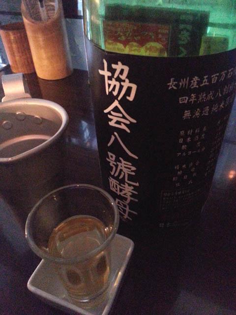 zenkichi_152.jpg