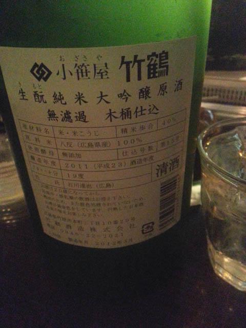 zenkichi_169.jpg