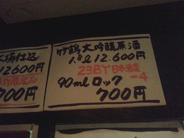 zenkichi_170.jpg