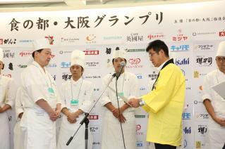 第4回食の都大阪グランプリ1