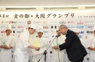 第4回食の都大阪グランプリ5