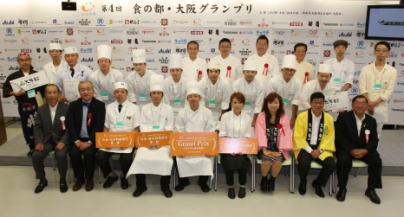 第4回食の都大阪グランプリ6
