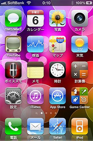 iphone401.jpg