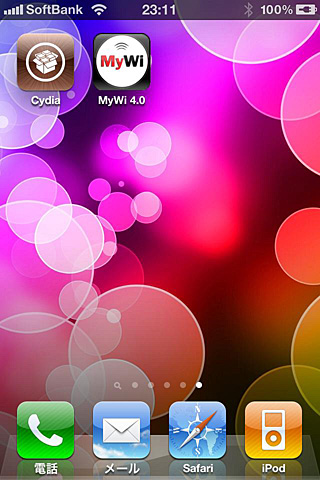 iphone403.jpg