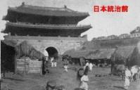 日本統治以前の朝鮮10