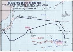 大日本帝国海軍艦隊の航跡図