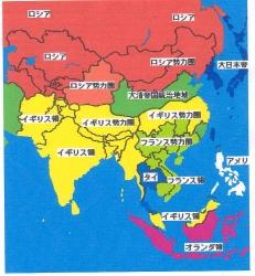 日本が中国大陸に進出する当時の亜細亜の植民地の様子