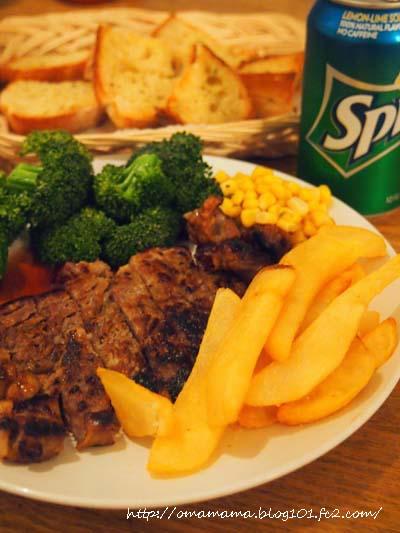 Dinner_20140130125648236.jpg