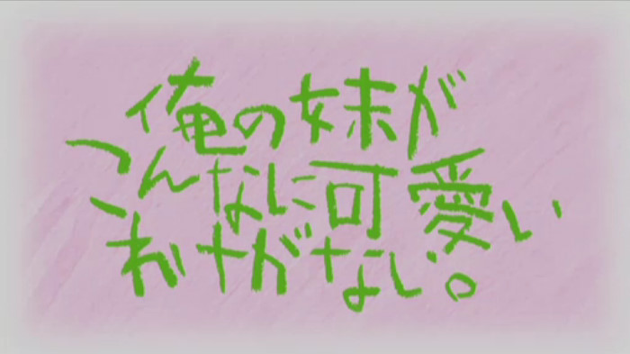 16話oreimo (5)