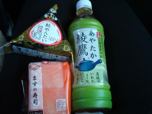 yufuin (3)