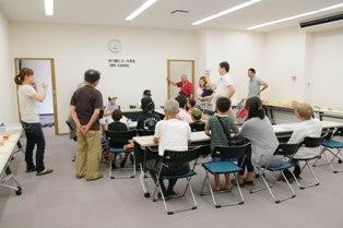 町協教室Ⅱ