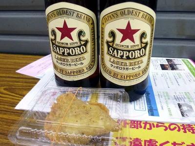 20131018MARUGO_akahosi_samosa.jpg