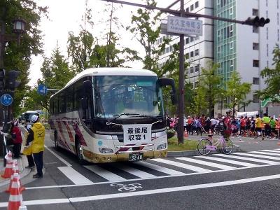 20131027OSAKAMARATHON_saikoubi.jpg