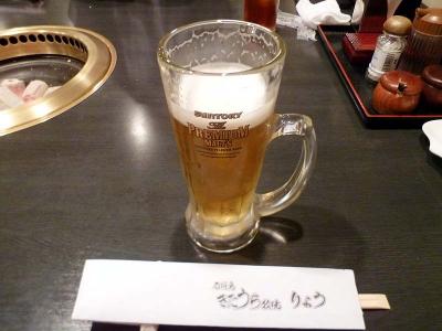 20131027RYOU_beer.jpg