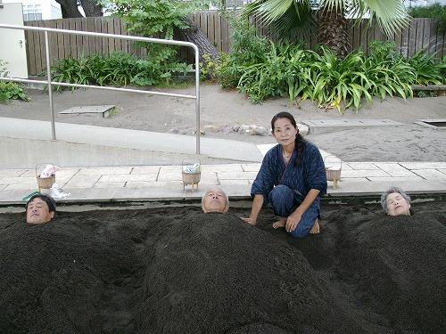 9月30日松山