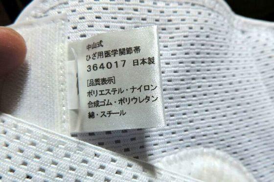 1413982796273.jpg