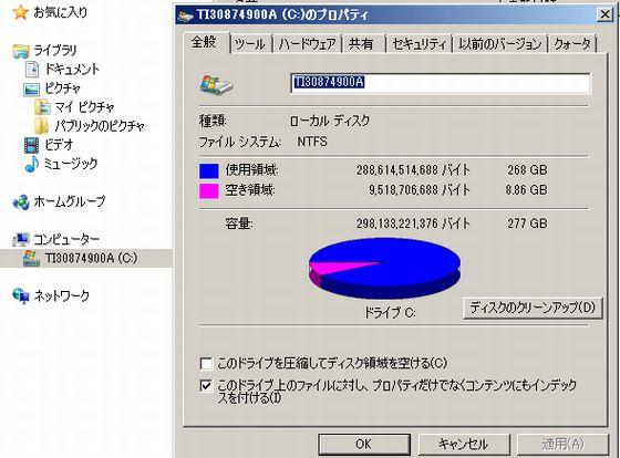 20141101.jpg