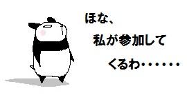 141117-4.jpg