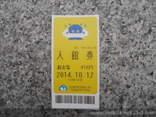 DMC-GM1_P1030835.jpg