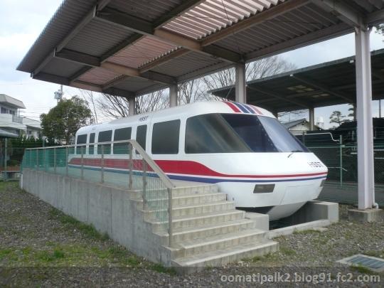 Panasonic_P1160278.jpg
