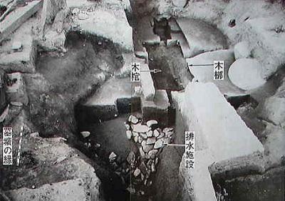 楯築遺跡看板2