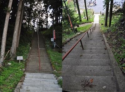 釣石神社階段