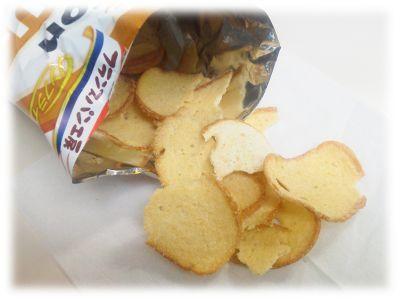 フランスパン工房 ソントンピーナッツクリーム味