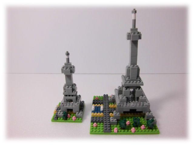 パリのセーヌ河岸&mini