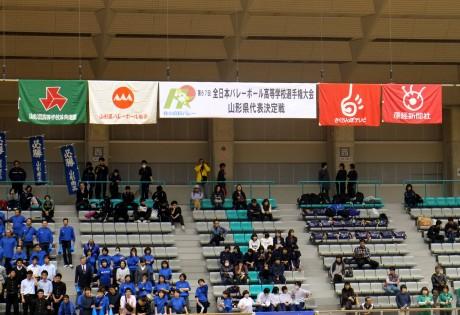 20141101 春高バレー (1)
