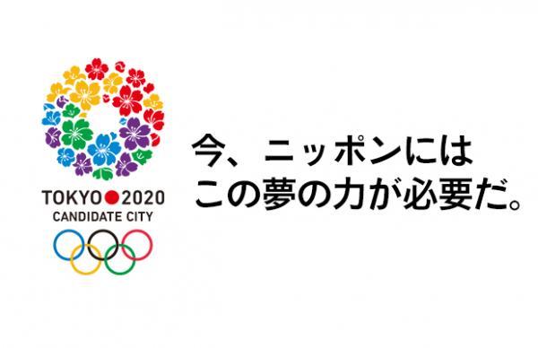 Tokyo-Olympics-2020.jpg