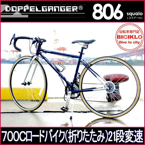 biciklo_do-806.jpg