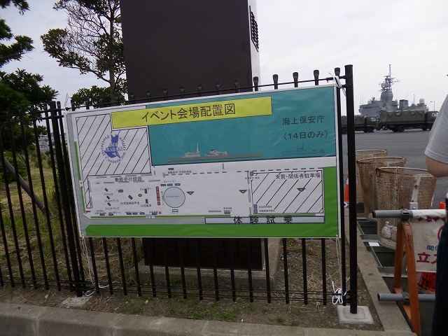 P1060324.jpg