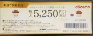20130913_014.jpg