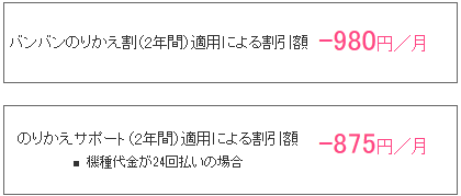 20130913_023.png