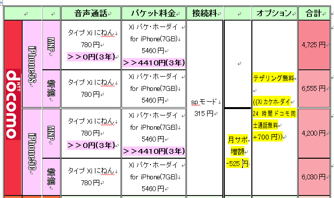 20130913_030.png