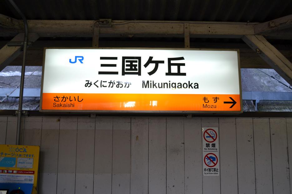 ski_06_15DSC_0978.jpg