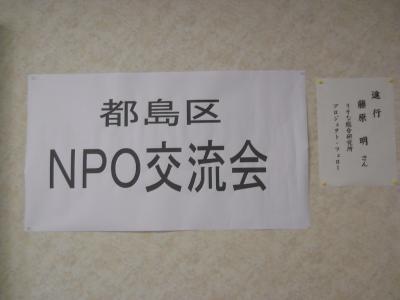 20130615驛ス蟲カ蛹コNPO莠、豬∽シ・008_convert_20130621145834