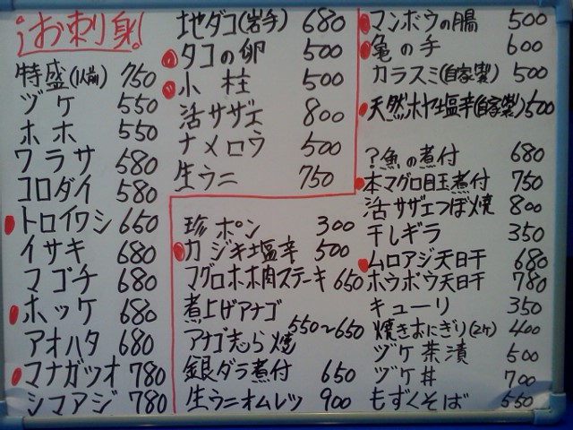 moblog_d6bd6e4e.jpg