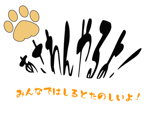 asa_01.jpg
