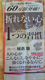 201307110750001.jpg
