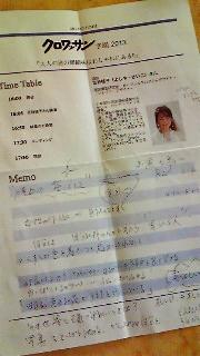 image_20130528100438.jpg