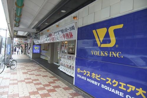 大阪ボークス入口