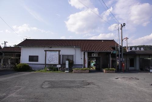 宮口駅駅舎