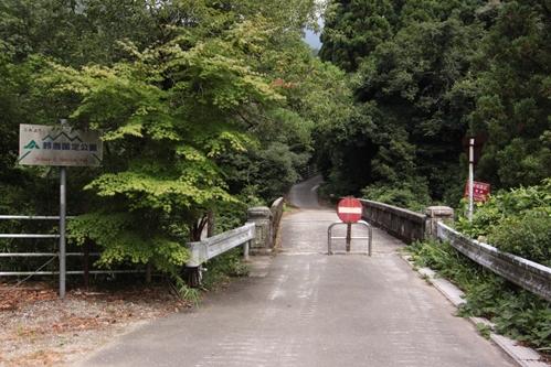 宇賀渓林道