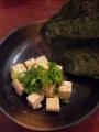 平澤精肉店3