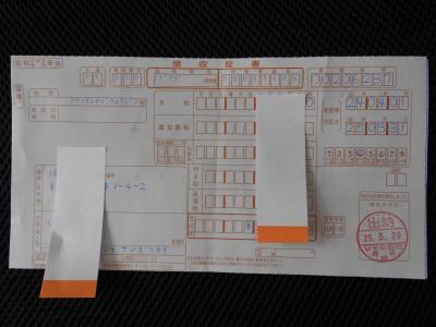 DSCN4020_convert_20130601212052.jpg