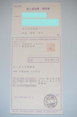 IMGP3869 (2)
